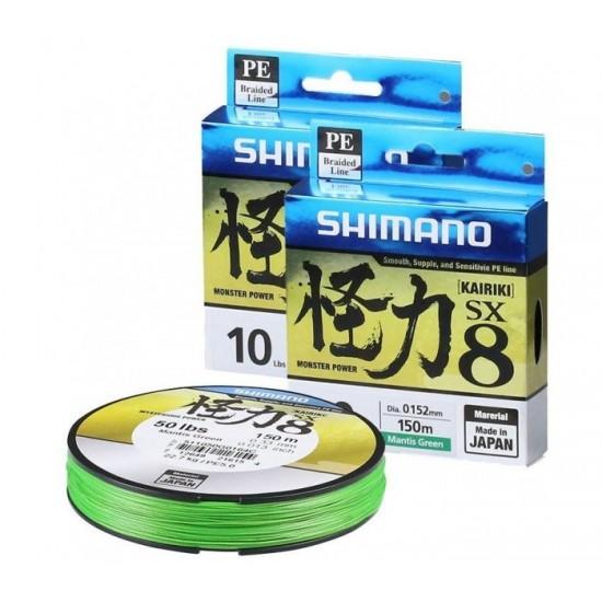 Плетено влакно Shimano Kairiki 8 Mantis Green 150m