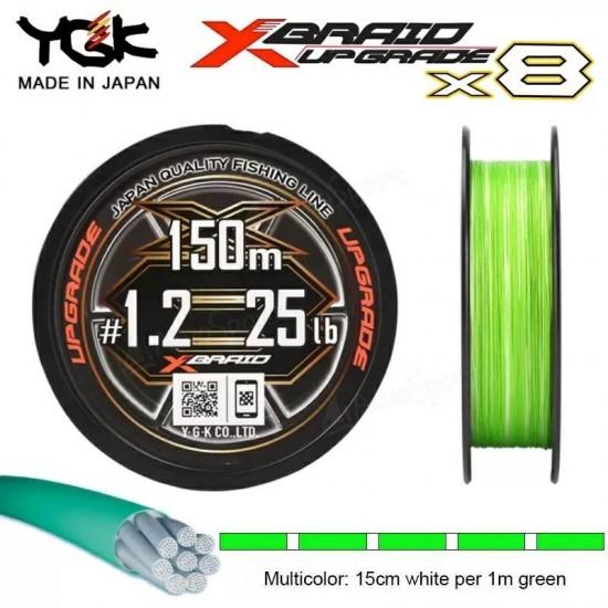 Плетено влакно YGK X-Braid Upgrade X8